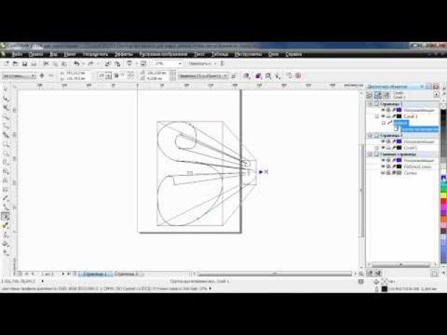 Как сделать привязку в coreldraw - Приоритет